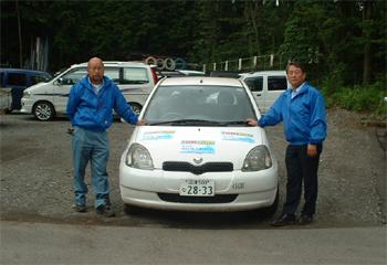 富士山麓環境美化推進ネットワーク活動