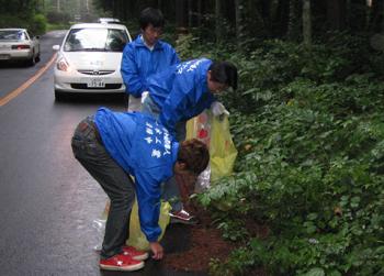 秋の周辺清掃運動
