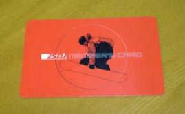 JSBAメンバーズカード