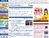 Windows2000のIE6でメイリオを使った時のインプレス