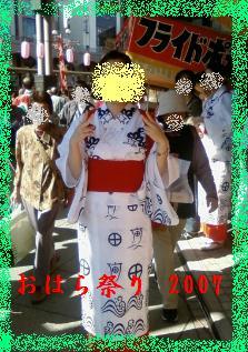 20071104190043.jpg