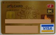 僕のJALカード