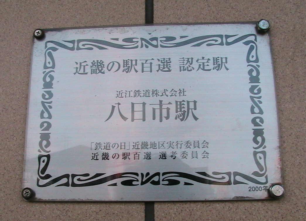 20070121090542.jpg