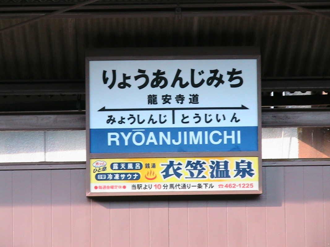20070127192541.jpg