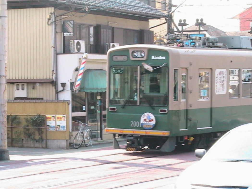20070211065611.jpg
