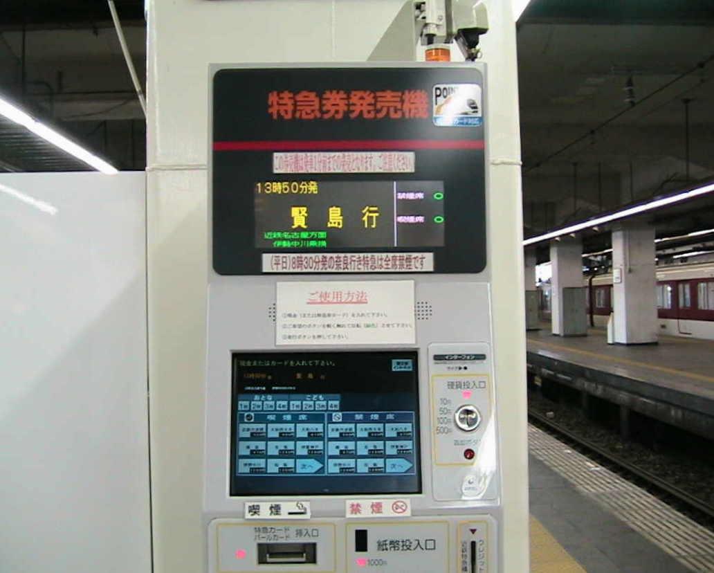 20070212203214.jpg