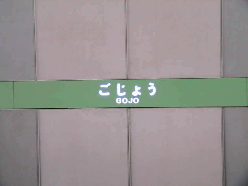 20070321233457.jpg