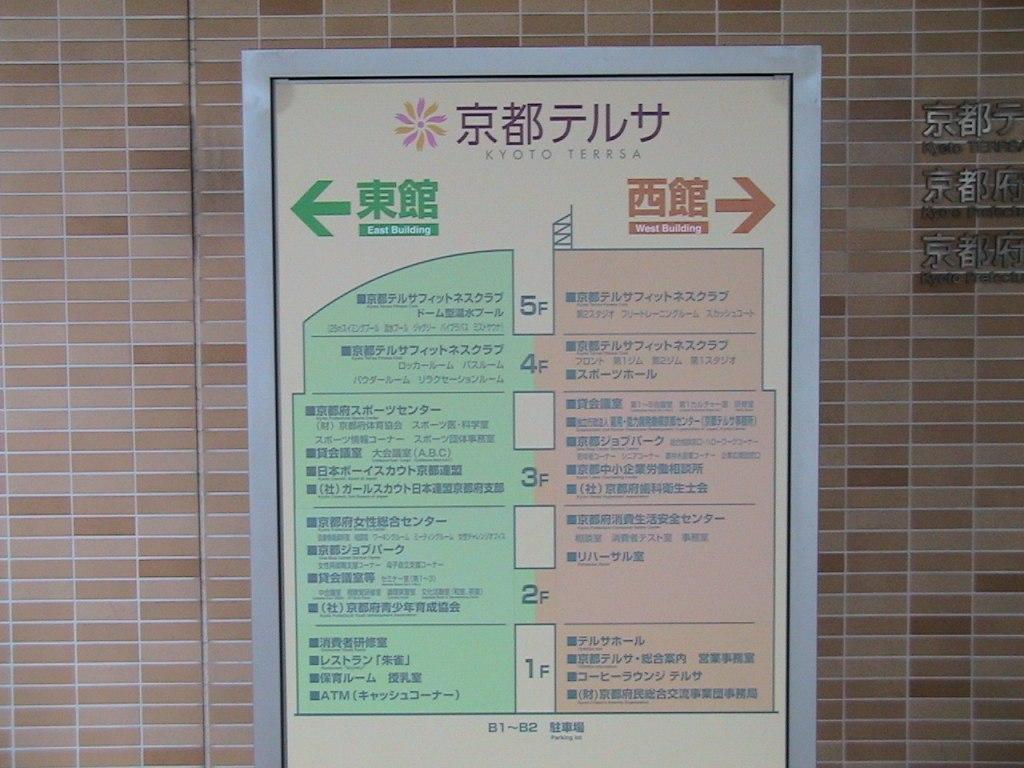 20071013052908.jpg