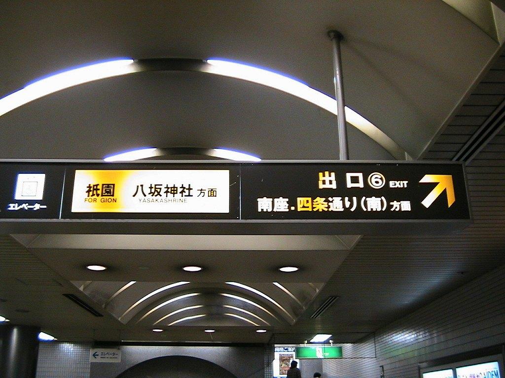 20071106070011.jpg