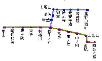 keifuku3.jpg