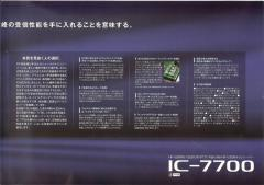 7700-3.jpg