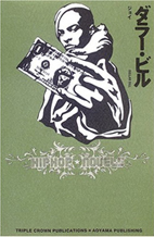 book07111201.jpg