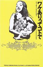 book07111205.jpg