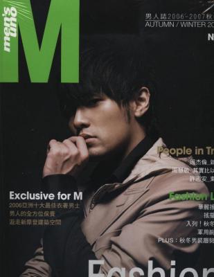 Men'SUNO2006秋冬