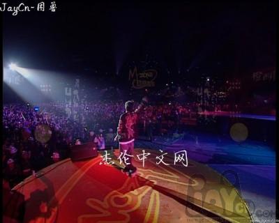 山西橙色風暴演唱會5