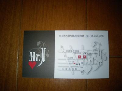 Mr.Jショップカード裏