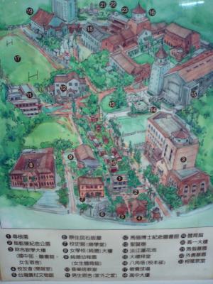 淡江中學地図