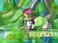 20070819-01.jpg