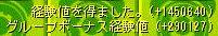 20071017-05.jpg