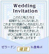 20071025-01.jpg