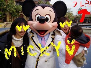 PC070456.jpg