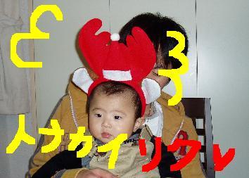 PC200465.jpg