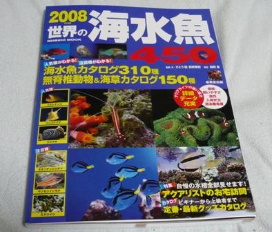 200615book