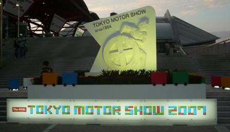 tokyomotashow.jpg