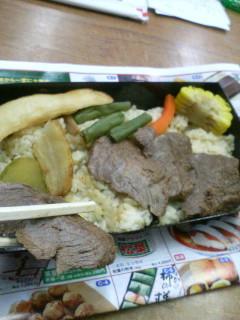 ステーキ弁当2