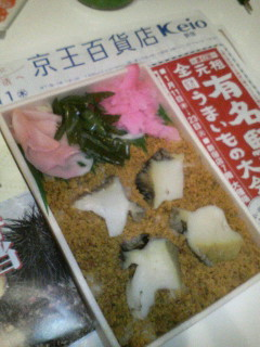 いちご弁当2