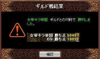 20071106134142.jpg