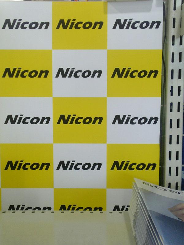 NICON-Image001.jpg