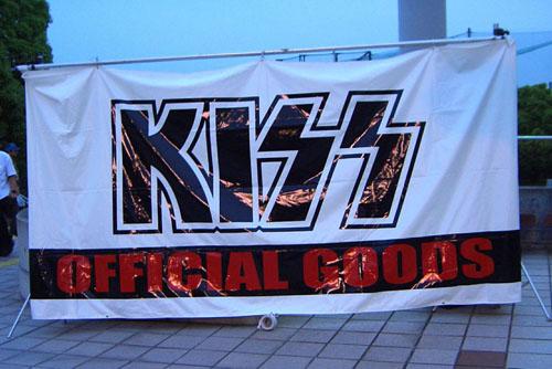 kiss-CIMG1489.jpg