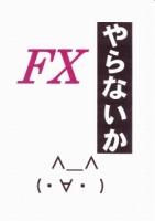 fx.jpg
