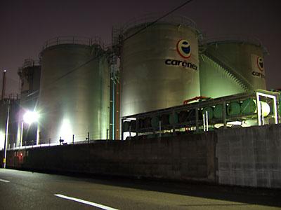 給油センター1