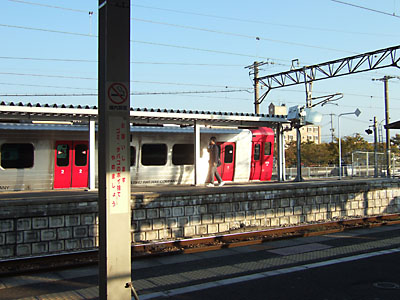 20071103