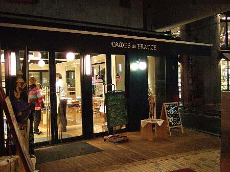おいしそうなパン屋:DAMES de FRANCE