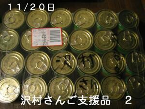 20061120212109.jpg