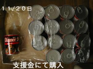 20061120212216.jpg