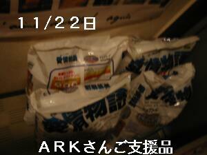 20061123033520.jpg