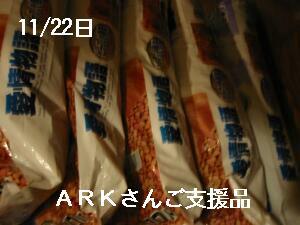 20061123033532.jpg