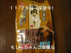 20061126195308.jpg