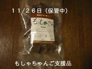20061126195354.jpg