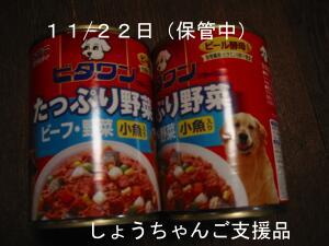 20061127201213.jpg