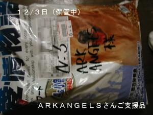 20061202020231.jpg