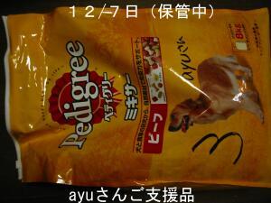 20061208043738.jpg