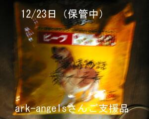 20061223001347.jpg