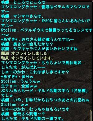 07-10-27-02log.jpg