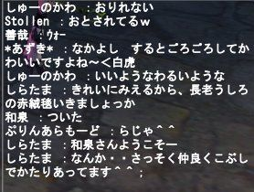 07-10-27-04log.jpg