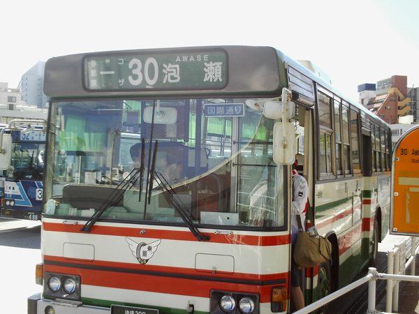 20060804000132.jpg